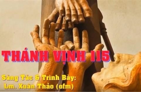 Thánh Vịnh 115 (Thứ 5 Tuần Thánh, Lễ Tiệc Ly) (Karaoke)